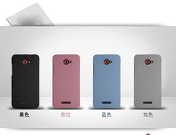 HTC Butterfly X920E Rock Hard Case