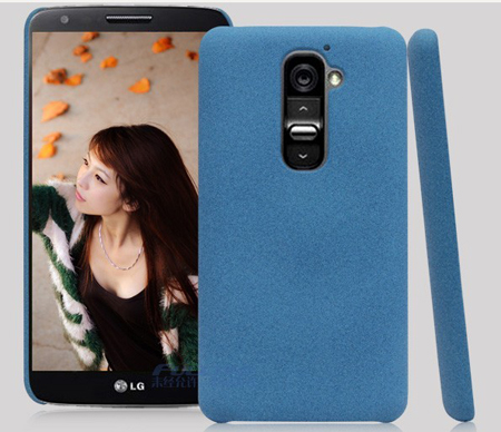 LG G2 Rough Sand Rock Hard Case