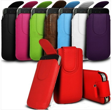 Magnet Pull Tab Leather Pouch
