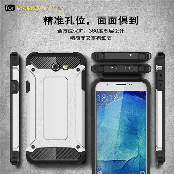 Hybrid Armor case for Samsung galaxy J7 2017