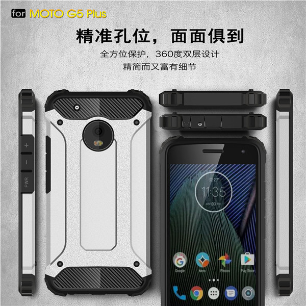 Manufacturer Armor Case for moto G5 plus