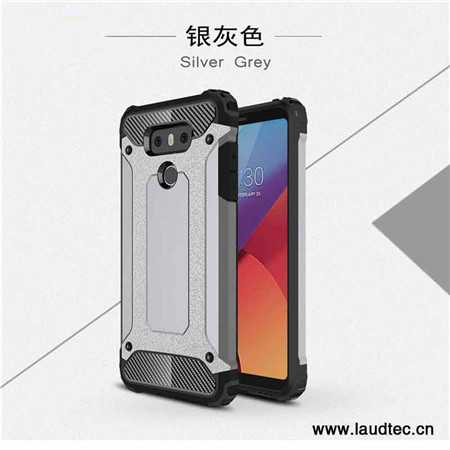High Quality Shockproof Case For Lg G6
