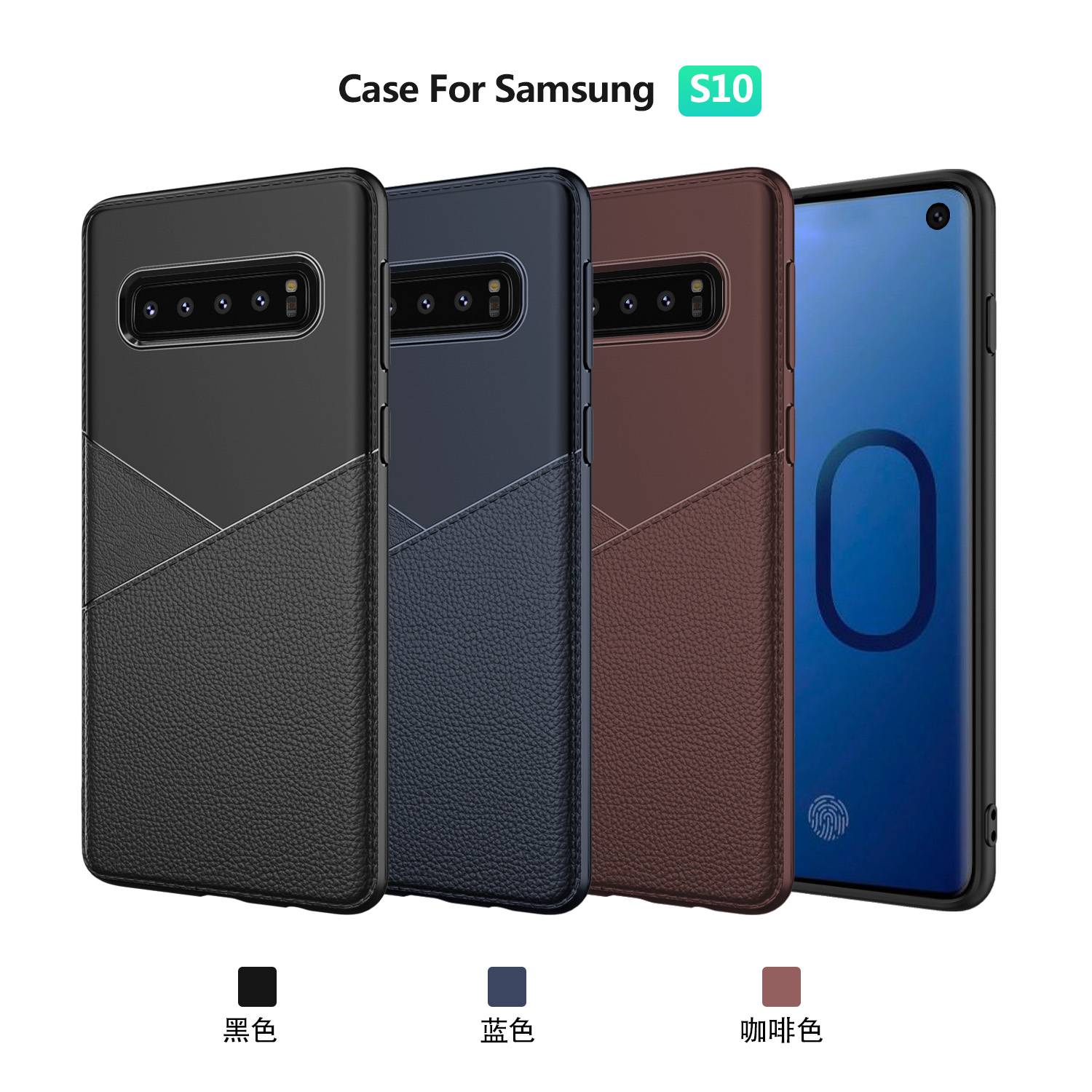 Hot sell Premium Litchi Leather Pattern TPU Back Cover Case For Samsung S10
